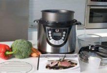 Photo of GM Model D pot